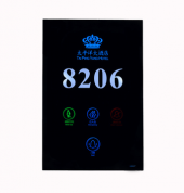 Bảng phòng điện tử AODSN A7-JZW210